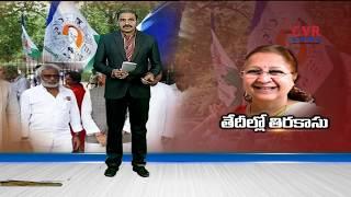 Speaker Sumitra Mahajan likely to accept resignations of YCP MPs | CVR News - CVRNEWSOFFICIAL