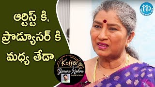 Annapoorna About The Difference Between Artist & Producer || Koffee With Yamuna Kishore - IDREAMMOVIES