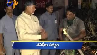 19th: Ghantaraavam 6 AM Heads  Andhra & TELANGANA - ETV2INDIA