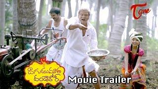 Dagudumuta Dandakor Movie Trailer | Rajendra Prasad - TELUGUONE
