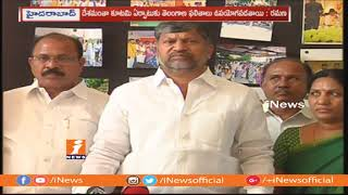 TTTD Chief L Ramana Respond On Mahakutami Defeat In Telangana Elections | iNews - INEWS