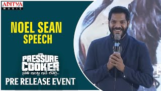 Noel Sean Speech @ Pressure Cooker Movie Pre Release Event | Sai Ronak, Rahul Ramakrishna - ADITYAMUSIC