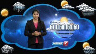 Weather Forecast 14-10-2016 – News7 Tamil Show