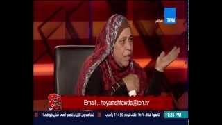 فيديو  أقدم سجانة في مصر تروي حياة ماجدة الخطيب داخل السجن