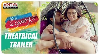 Kothaga Maa Prayanam Theatrical Trailer | Priyanth, Yamini Bhaskar - ADITYAMUSIC