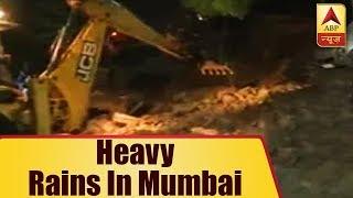 Mumbai: Wall crumbles after consistent rain, 6 cars, 1 bike stuck under debris - ABPNEWSTV