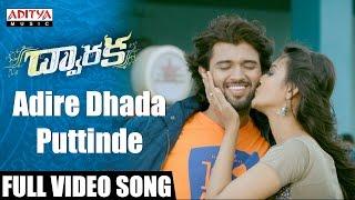 Adire Dhada Puttinde Full Video Song || Dwaraka Video Songs || Vijay Devarakonda, Pooja Jhaveri - ADITYAMUSIC
