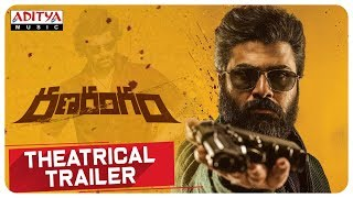 Ranarangam Theatrical Trailer || Sharwanand, Kajal Aggarwal, Kalyani Priyadarshan || Sudheer Varma - ADITYAMUSIC
