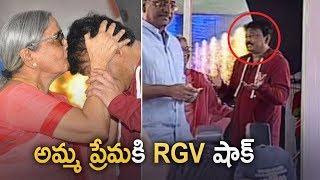 Ram Gopal Varma Gets Shocked For His Mother's Love | RGV Shocked | TFPC - TFPC