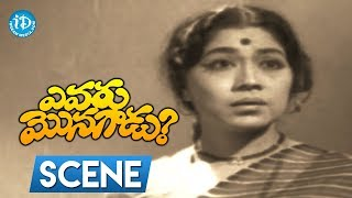 Evaru Monagadu Movie Scenes - Kantha Rao Fights With Bhaskar || Kantha Rao - IDREAMMOVIES