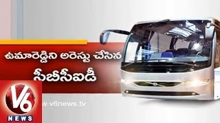 Government Should Prevent Faluty Designed Volvo Buses : CB CID - V6NEWSTELUGU