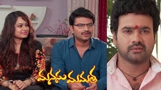 Manasu Mamata Serial Promo - 20th September 2019 - Manasu Mamata Telugu Serial - MALLEMALATV