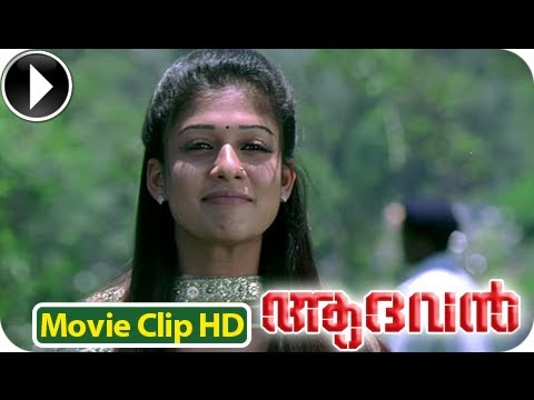 Aadhvan | Malayalam Movie 2013 | Comedy Scene | Nayanthara Romentic Scene [HD]