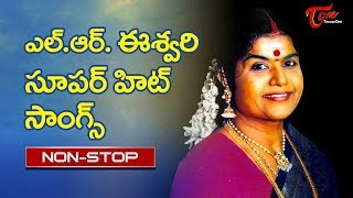 Singer L.R. Eswari Super Hit Songs | Non Stop Hit Telugu Movie Video Songs Jukebox | TeluguOne - TELUGUONE