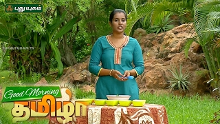 Good Morning Tamizha | 02-02-2017 | PuthuYugam TV Show