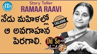 Story Teller Ramaa Raavi Exclusive Interview || Dil Se With Anjali #127 - IDREAMMOVIES