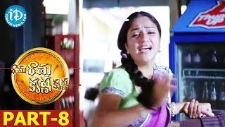 Rama Rama Krishna Krishna Movie Part 8 | Ram, Priya Anand, Bindu Madhavi, Arjun | Srivas | Keeravani - IDREAMMOVIES
