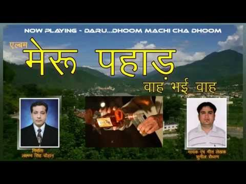 Daru Dhoom Machi Cha Dhoom | NEW GARHWALI ALBUM SONGS 2014