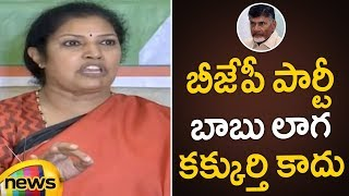 Purandeswari Satirical Punch To AP CM Chandrababu Naidu | Purandeswari Press Meet | Mango News - MANGONEWS
