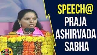 MP kavitha Speech at Praja Ashirvada Sabha in Nizamabad | Kavitha Latest Speech | TRS Party Meeting - MANGONEWS
