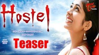 Hostel | An Horror Web Series | Episode 1 Teaser | by Vijay Chandu - TELUGUONE