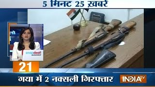 India TV News: 5 minute 25 khabrein July 24 2014 | 7 AM - INDIATV