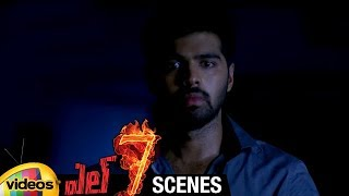 Adith Arun Gets Scared | L7 Telugu Movie Scenes | Pooja Jhaveri | Mango Videos - MANGOVIDEOS