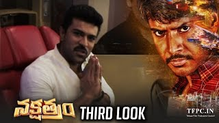 Nakshatram Movie Third Look Teaser Launched By Ram Charan | TFPC - TFPC