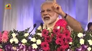 From 1857 to 1947 the Tribals Faced Agrega's Rule, Not Sacrificing Their Sacrifice Says PM Modi - MANGONEWS