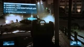 ����������� Battlefield 3 (����� 4)