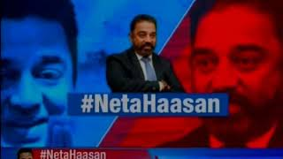 Tamil Nadu: Superstar Kamal Haasan leaves for Paramakudi - NEWSXLIVE