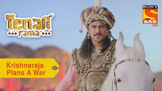 Your Favorite Character | Krishnaraja Plans A War | Tenali Rama - SABTV