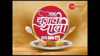 Chunvai Thali: Watch an exclusive conversation with Rajyavardhan Singh Rathore - ZEENEWS