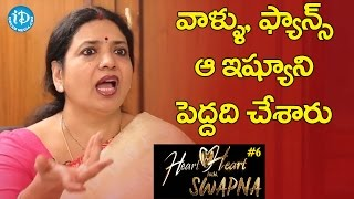 Conflicts Becomes Bigger Because Of Fans - Jeevitha || Heart To Heart With Swapna - IDREAMMOVIES