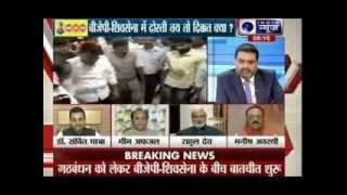 Tonight with Deepak Chaurasia: Why NCP is giving unconditional support to BJP? - ITVNEWSINDIA