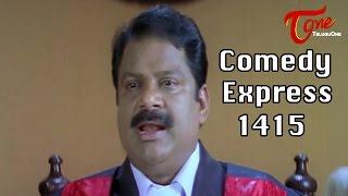 Comedy Express 1415    Back to Back    Telugu Comedy Scenes - TELUGUONE