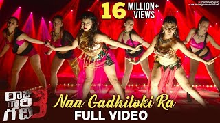 Naa Gadhiloki Raa Full Video Song | Raju Gaari Gadhi 3 Movie Video Songs | Ashwin Babu | Ohmkar - MANGOMUSIC