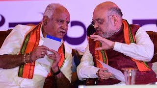 B. S. Yeddyurappa to meet BJP President Amit Shah in Delhi to discuss Karnataka political rumble - NEWSXLIVE