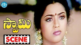 Swamy Movie Scenes - Meena Comedy || Nandamuri Hari Krishna || MM Keeravani || Uma - IDREAMMOVIES