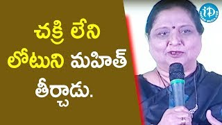 Roja Ramani Speech At Parari Telugu Movie Audio Launch | Parari Movie Audio Launch | iDream Movies - IDREAMMOVIES