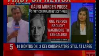 Fresh twist in Gauri Lankesh death probe; confession details of accused Waghmore - NEWSXLIVE