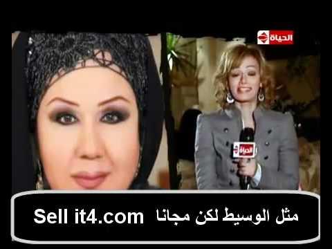 عاجل جدا: هياتم ترشح نفسها للرئاسة بعد عودتها من العمرة
