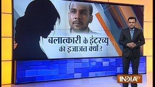 Activists, Modi govt oppose Leslee Udwin's BBC documentary on Indian rapists - INDIATV