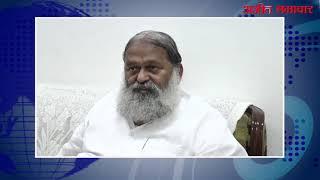 video : सिद्धू को हिंदुस्तान छोड़कर पाकिस्तान चले जाना चाहिए - अनिल विज