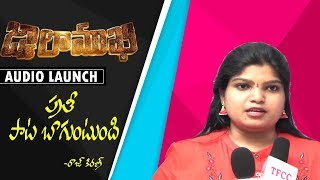 T . Maa Snigdha Speech @ Jwalamukhi  Audio Launch - ADITYAMUSIC