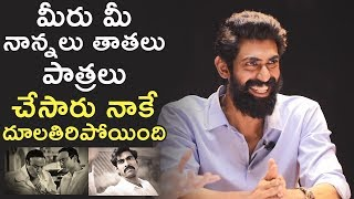 Rana Daggubati Making Fun On His Character In NTR BIOPIC | TFPC - TFPC
