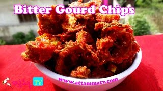 How to Cook Bitter Gourd Chips (కాకరకాయ చిప్స్ ).:: by Attamma TV ::. - ATTAMMATV