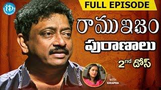 RGV About Mythology - పురాణాలు || Ramuism 2nd Dose || Full Episode || Telugu - IDREAMMOVIES
