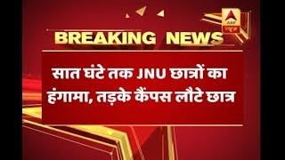 JNU students protest outside Vasant Kunj Police Station against arrest of Professor Atul J - ABPNEWSTV
