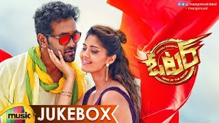 Voter Movie Songs Jukebox | Manchu Vishnu | Surabhi | Ramajogayya Sastry | Thaman S | Mango Music - MANGOMUSIC